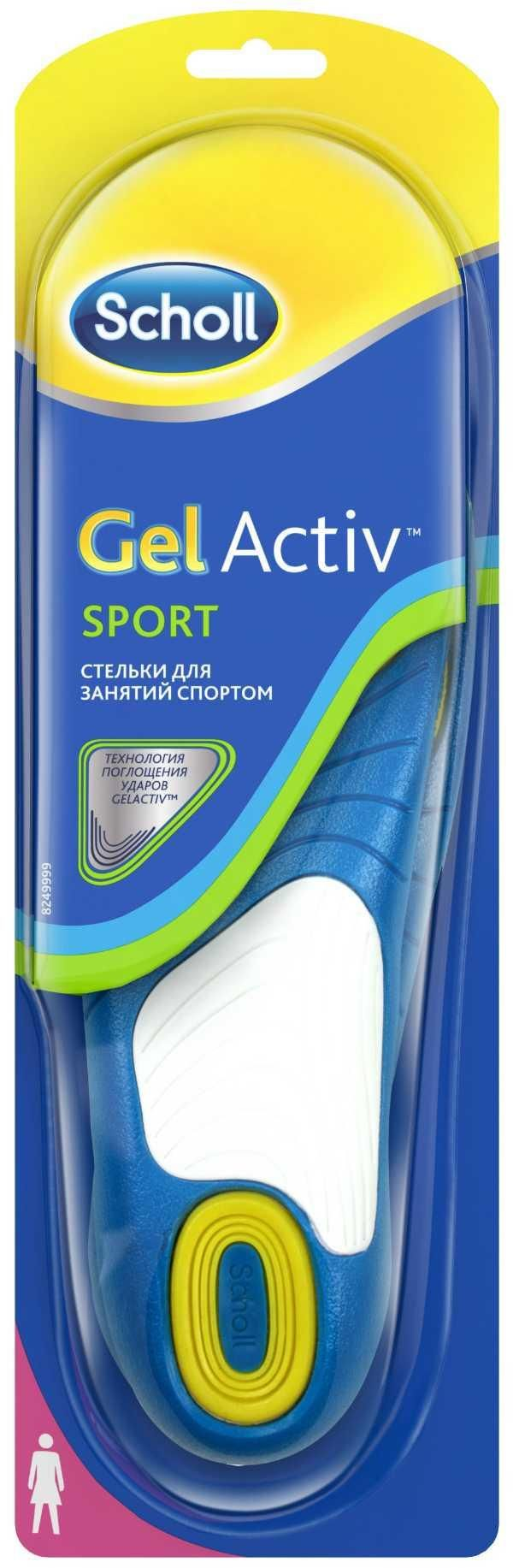 фото упаковки Scholl GelActiv стельки для занятий спортом женские