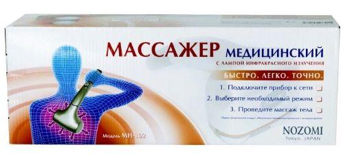 фото упаковки Массажер медицинский