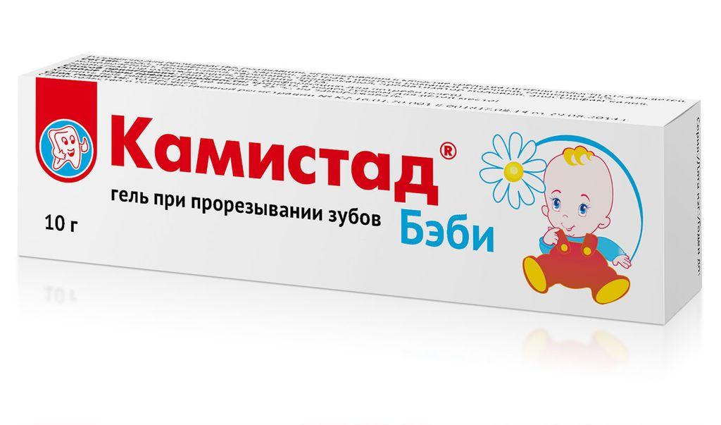 Камистад Бэби гель при прорезывании зубов, гель для местного применения, 10 г, 1шт.