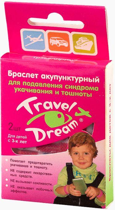 фото упаковки Браслет акупунктурный Трэвел Дрим для детей
