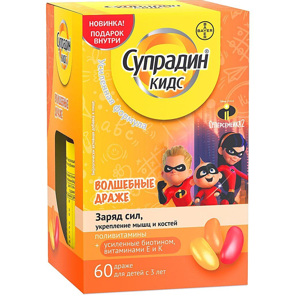 фото упаковки Супрадин кидс Волшебные драже