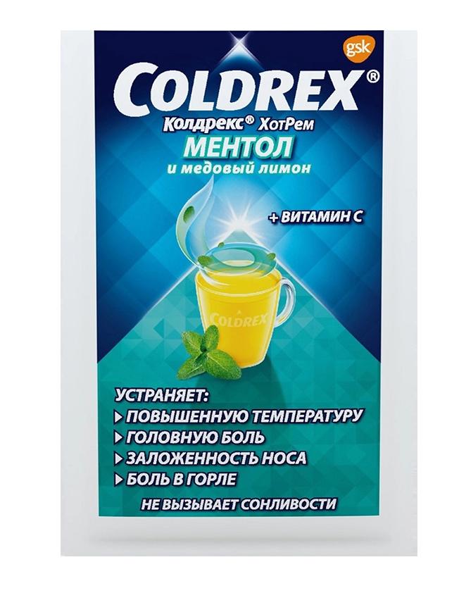 Колдрекс Хотрем, порошок для приготовления раствора для приема внутрь, ментол и медовый лимон, 10шт.