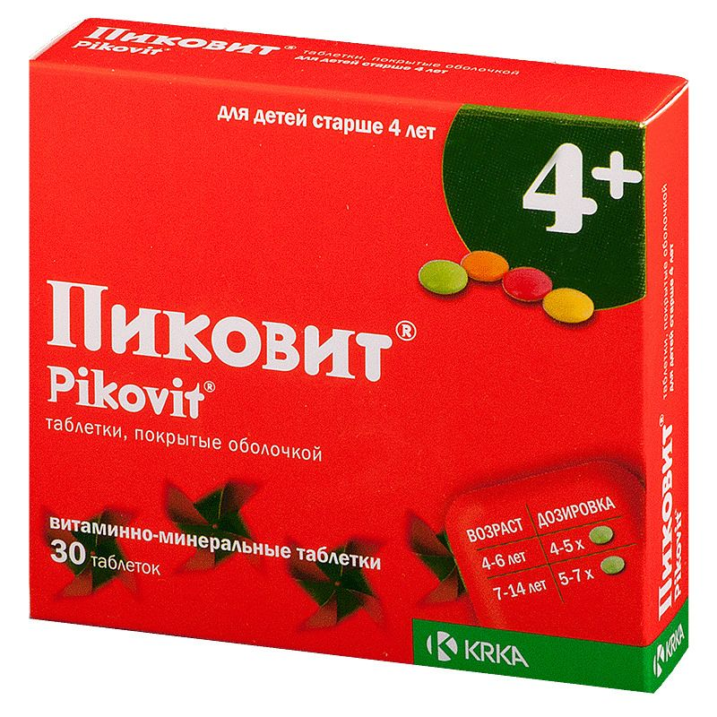 фото упаковки Пиковит