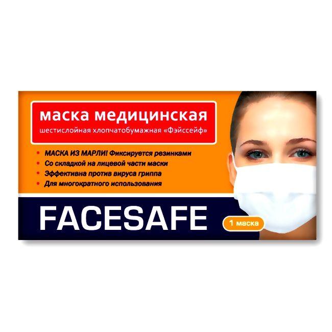 фото упаковки Маска медицинская Фэйссейф с резинками