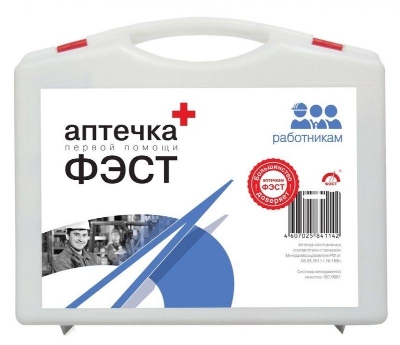 фото упаковки Аптечка первой помощи работникам ФЭСТ