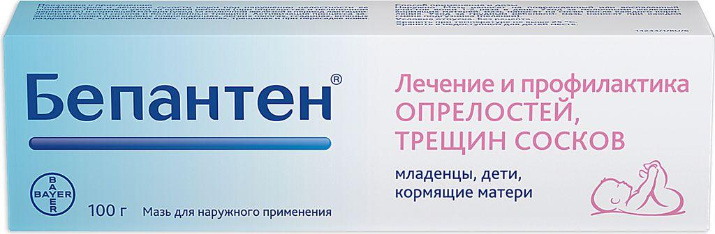 фото упаковки Бепантен