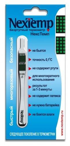 фото упаковки Термометр клинический NexTemp безртутный