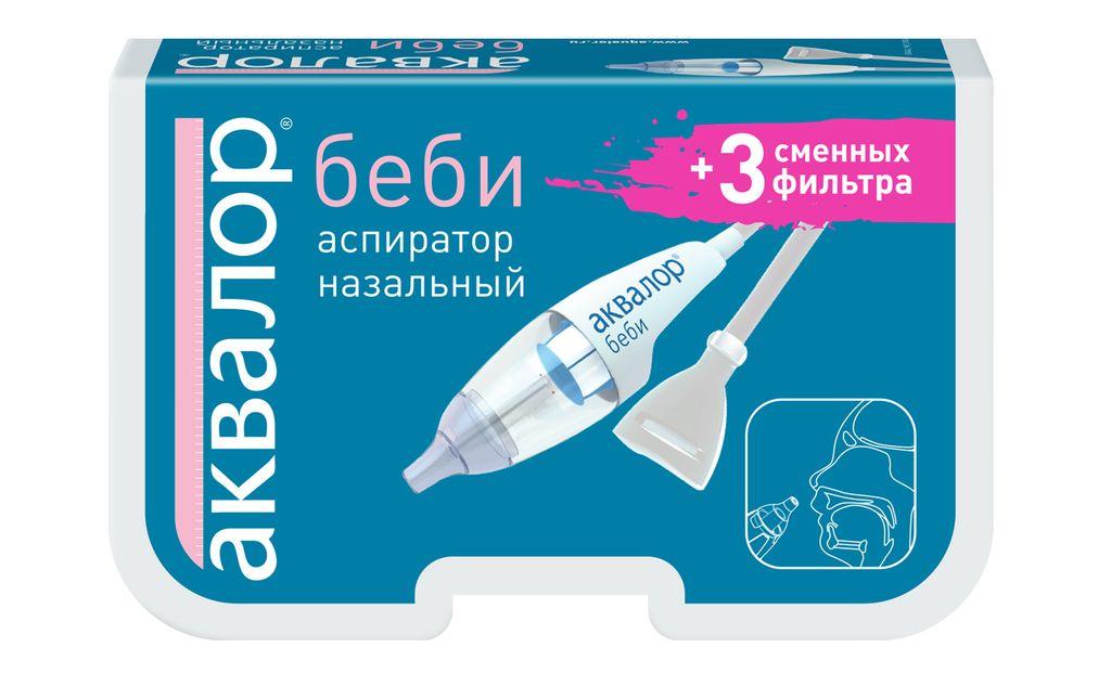 фото упаковки Аквалор Беби аспиратор назальный
