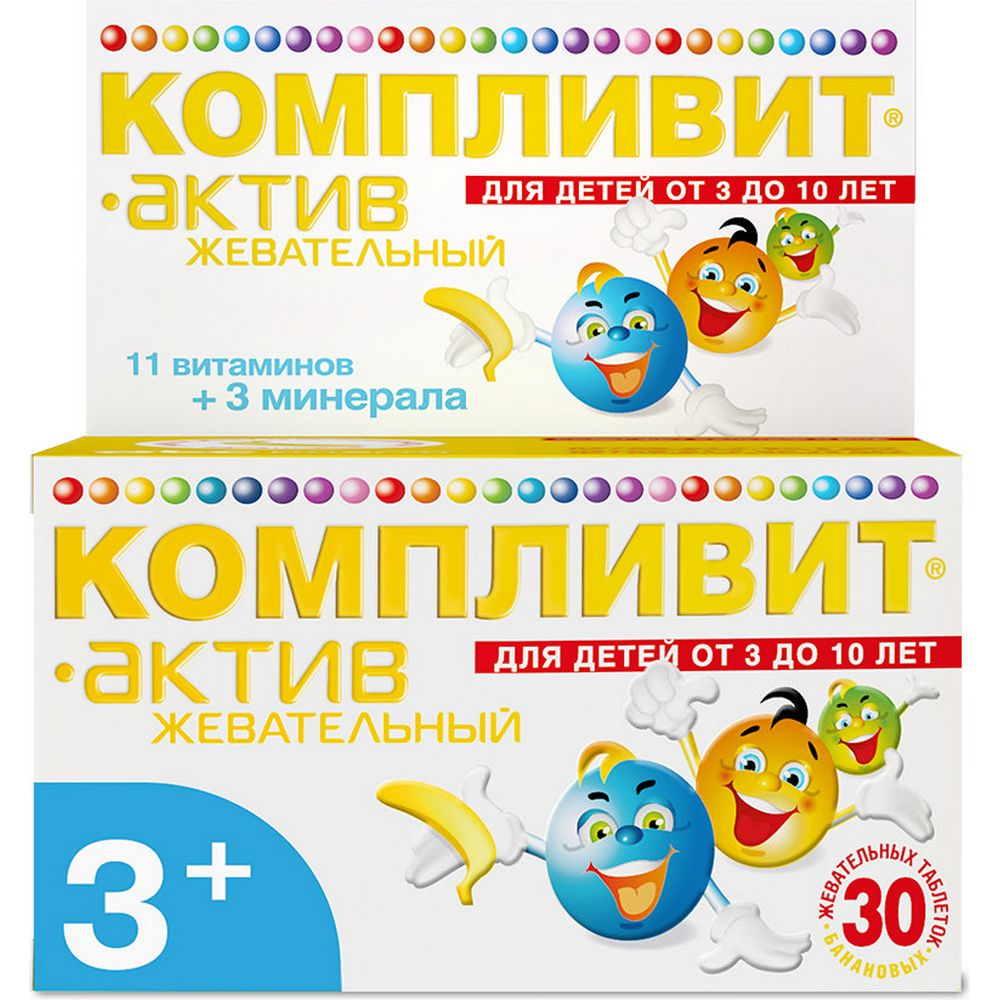 фото упаковки Компливит-Актив жевательный (банан)