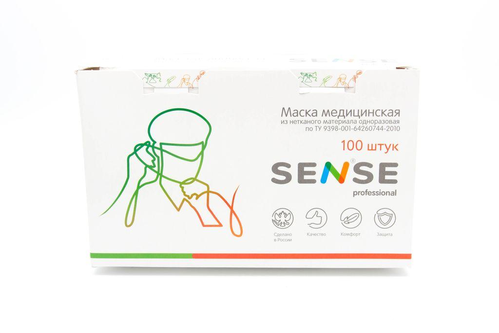 фото упаковки Маска медицинская из нетканого материала одноразовая sense