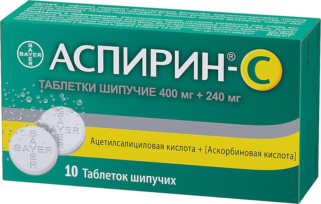 фото упаковки Аспирин-C