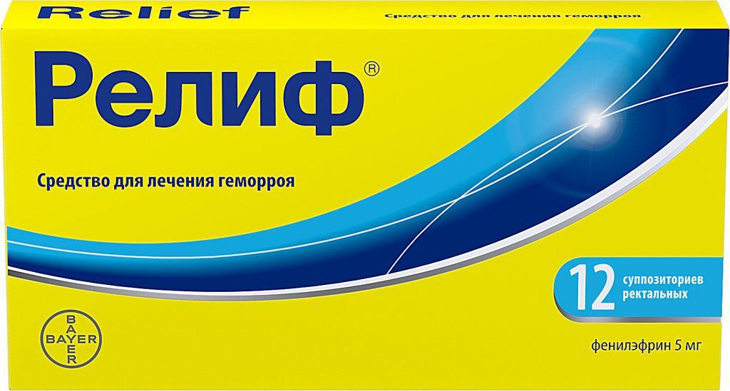 Релиф, 5 мг, суппозитории ректальные, 12шт.