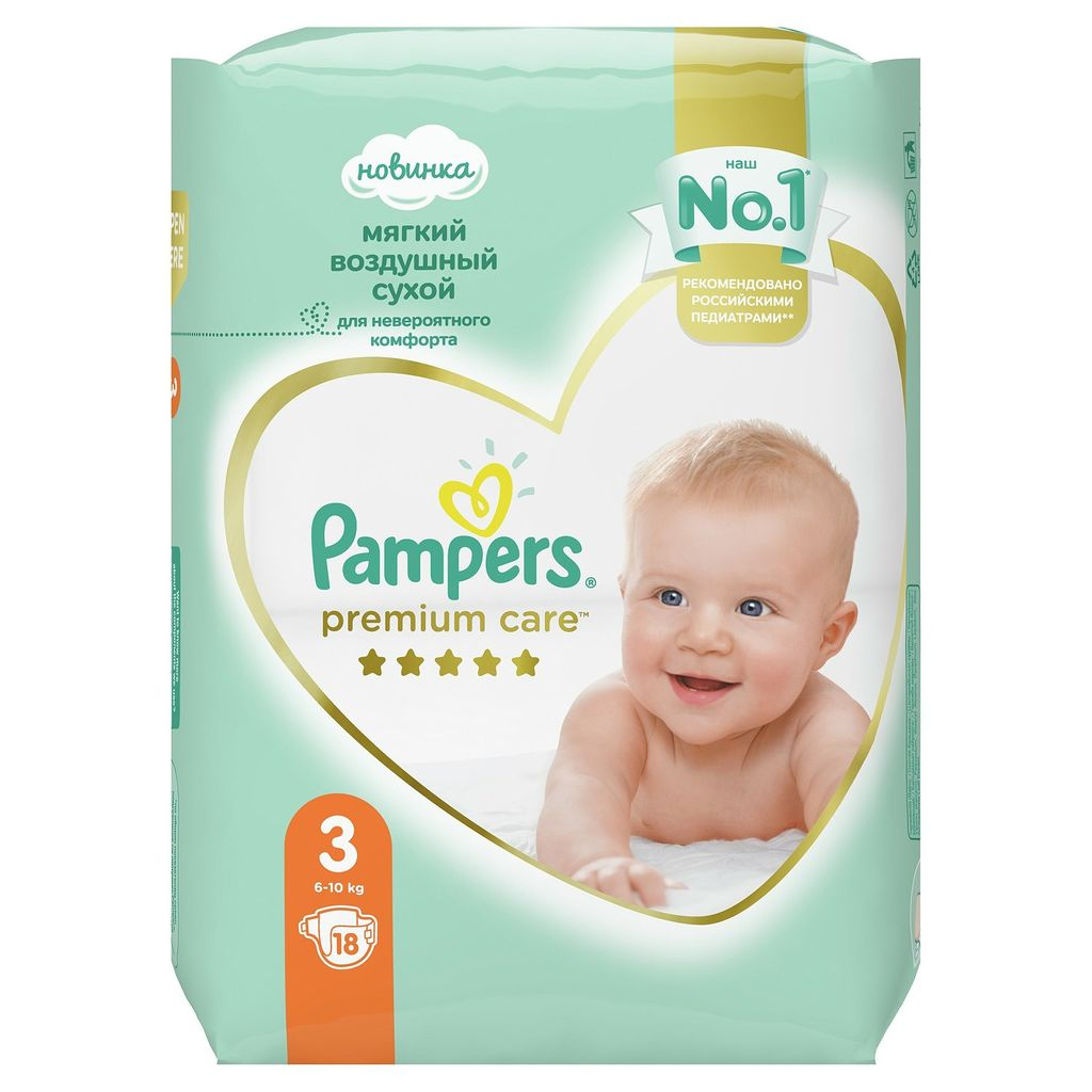 фото упаковки Pampers Premium Care Подгузники детские