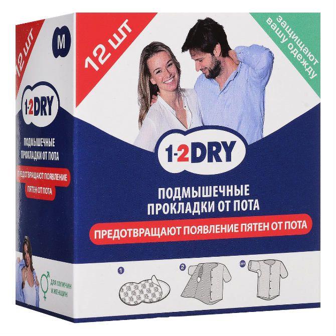 фото упаковки Прокладки для подмышек от пота 1-2DRY (средние)