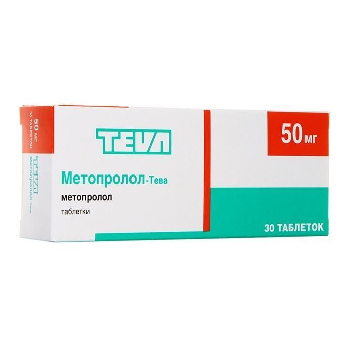 фото упаковки Метопролол-Тева