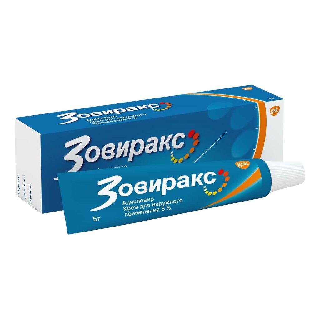 Зовиракс, 5%, крем для наружного применения, 5 г, 1шт.