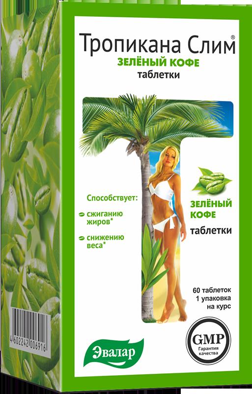 фото упаковки Тропикана Слим зеленый кофе