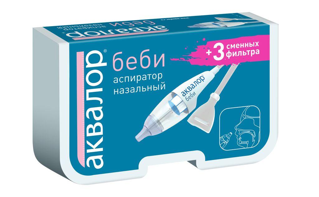 Аквалор Беби аспиратор назальный, 3 сменных фильтра, 1шт.