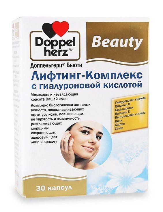 фото упаковки Доппельгерц Бьюти Лифтинг-Комплекс с гиалуроновой кислотой
