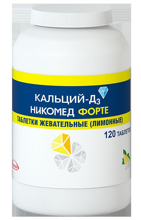 Кальций-Д3 Никомед Форте, 500 мг+400 МЕ, таблетки жевательные, лимон, 120шт.