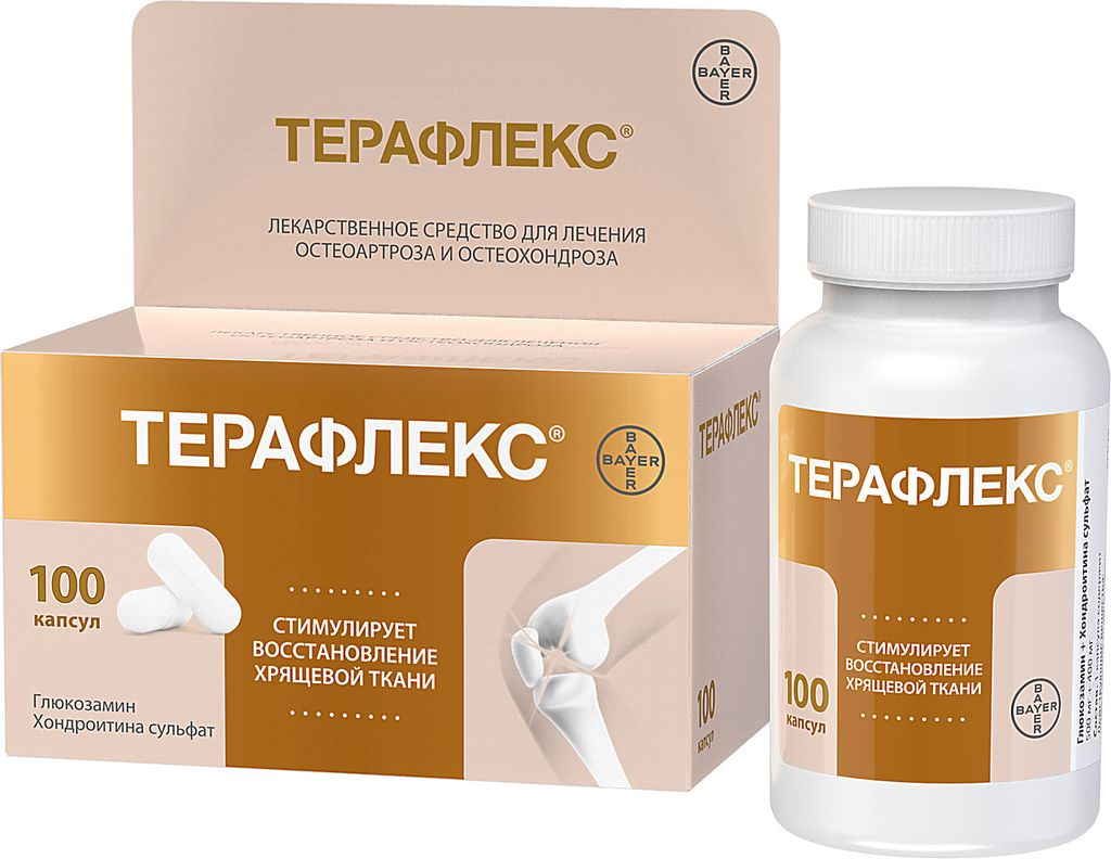 фото упаковки Терафлекс