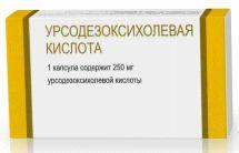 Урсодезоксихолевая кислота, 250 мг, капсулы, 50 шт. — купить в Ростове-на-Дону, инструкция по применению, цены в аптеках, отзывы и аналоги. Производитель Обнинская химико-фармацевтическая компания