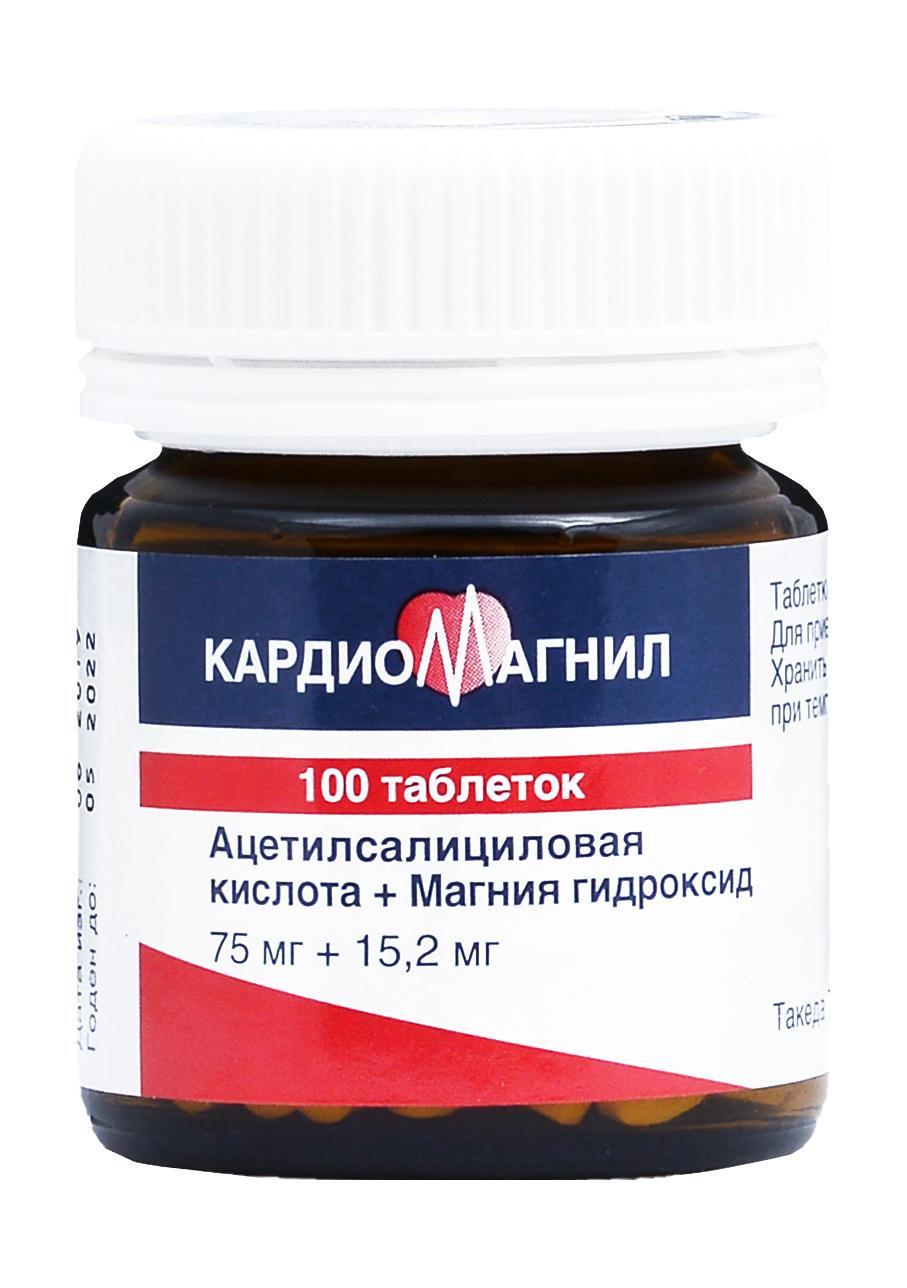 Кардиомагнил, 75 мг+15,2 мг, таблетки, покрытые пленочной оболочкой, 100шт.