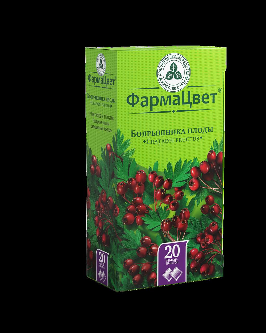 фото упаковки Боярышника плоды