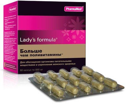 фото упаковки Lady's formula Больше чем поливитамины