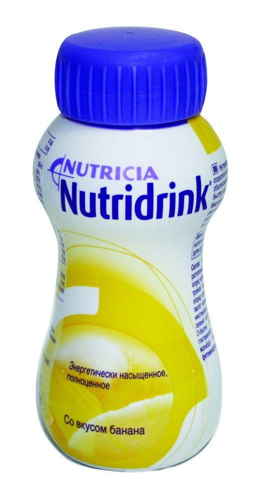 фото упаковки Nutridrink