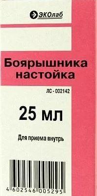 фото упаковки Боярышника настойка