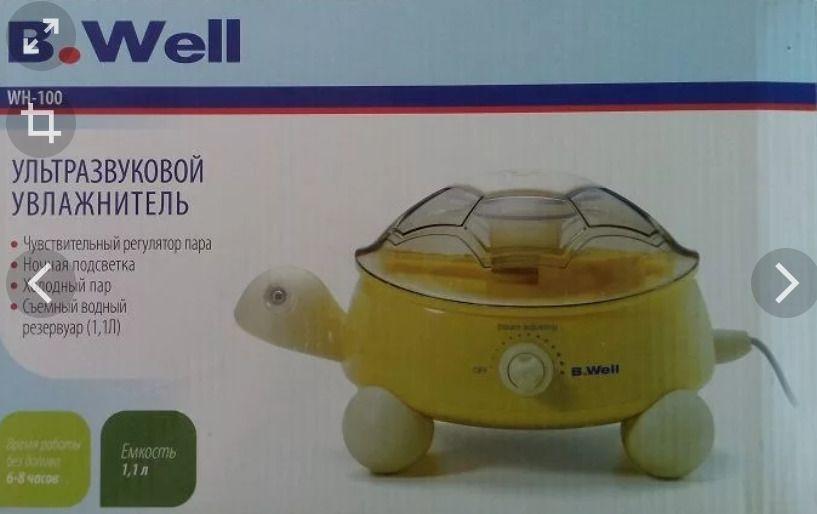 фото упаковки Увлажнитель воздуха ультразвуковой B.Well WH-100 Черепаха