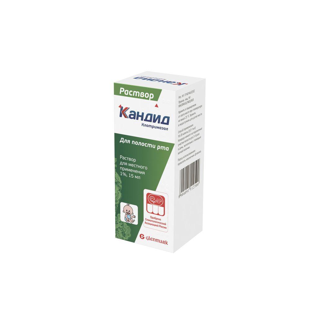 фото упаковки Кандид для полости рта