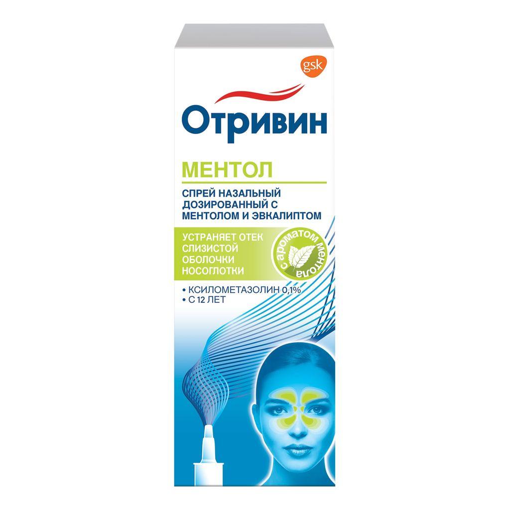 Отривин, 0.1%, спрей назальный дозированный, с ментолом и эвкалиптом, 10 мл, 1шт.