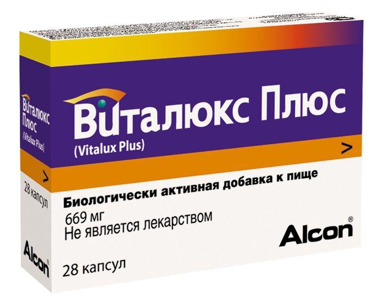 фото упаковки Виталюкс Плюс