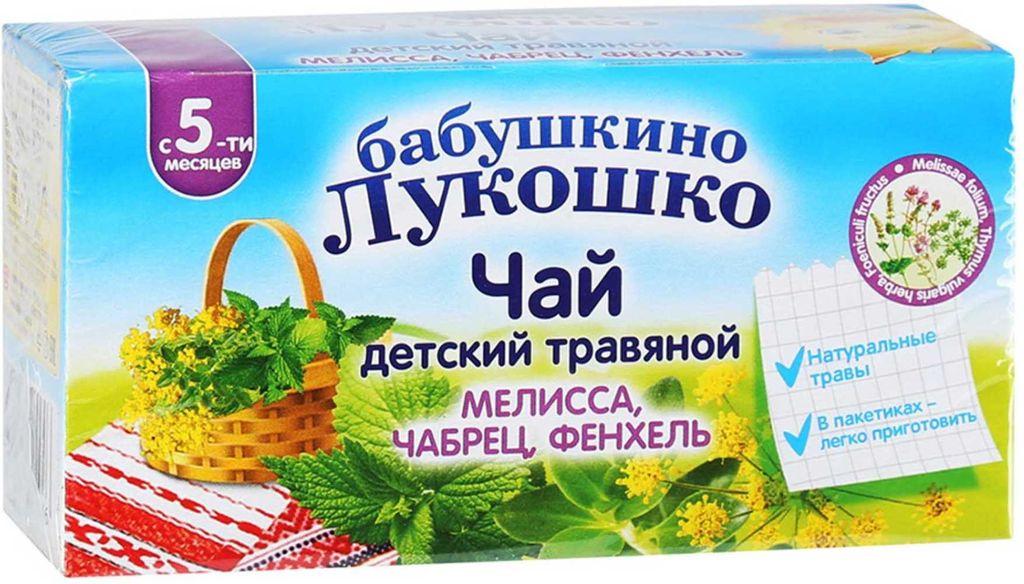 фото упаковки Бабушкино лукошко Чай детский травяной мелисса, чабрец, фенхель