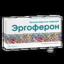 Эргоферон, таблетки для рассасывания, 20шт.