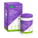 Альфа-липоевая кислота 100 мг, капсулы, 30шт.