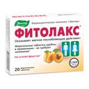 Фитолакс, 0.5 г, таблетки жевательные, 20шт.