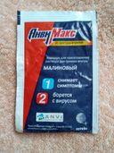 Уважаемые покупатели -  Не тратьте зря деньги на этот, так активно рекламируемый препарат!