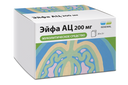 Эйфа АЦ, 200 мг, гранулы для приготовления раствора для приема внутрь, 3 г, 20шт.