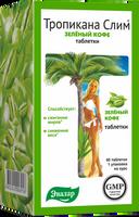 Тропикана Слим зеленый кофе, 0.5 г, таблетки, 60шт.