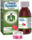 Гексо Бронхо, 100 мг/5 мл, сироп, со вкусом малины, 150 мл, 1шт.