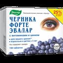 Черника-форте с витаминами и цинком, 0.25 г, таблетки, покрытые оболочкой, 150шт.