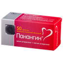 Панангин, 158 мг+140 мг, таблетки, покрытые пленочной оболочкой, 50шт.