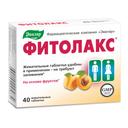 Фитолакс, 0.5 г, таблетки жевательные, 40шт.