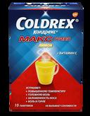 Колдрекс МаксГрипп, порошок для приготовления раствора для приема внутрь, лимон, 6.427 г, 10шт.