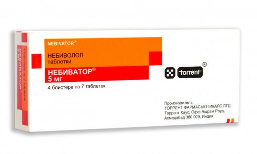 Небиватор, 5 мг, таблетки, 28шт.