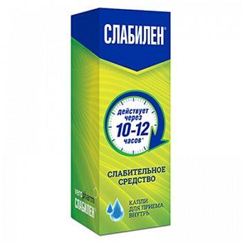 Слабилен, 7.5 мг/мл, капли для приема внутрь, 15 мл, 1шт.