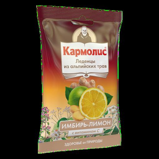 Кармолис Леденцы с витамином С, леденцы, со вкусом имбиря и лимона, 75 г, 1шт.
